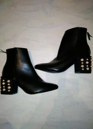 Bebo шикарные ботинки с жемчужинами