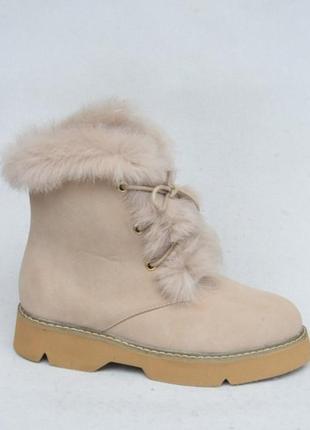 Очень красивые ботинки camel польша