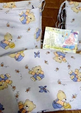 Комплект защита бортики постель на кроватку
