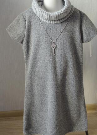 Тепле в'язане плаття з горловиною та підвіскою на короткий рукав