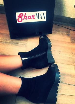 Sharman зима крутые ботинки