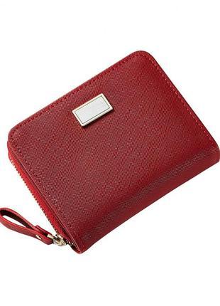 Удобный, красный маленький женский кошелек, бумажник, портмоне