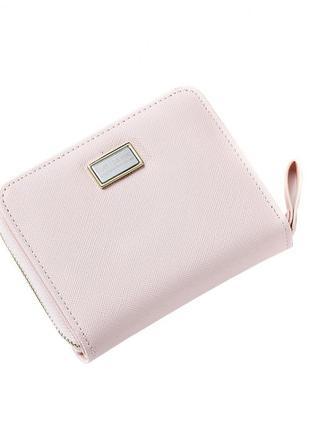Маленький нежно-розовый женский кошелек