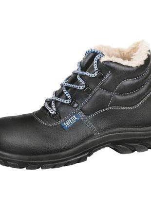 Мужские зимние кожаные защитные ботинки 41 lemaitre securite safetix