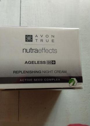 """Avon ночной крем для лица """"клеточное укрепление 55+"""" 50ml."""
