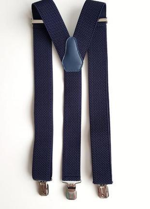 Подтяжки мужские стильные сине-серые