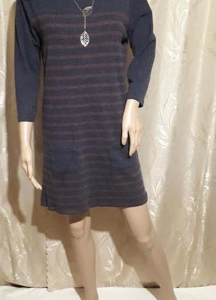 Платье с карманами в полоску длина миди intuition