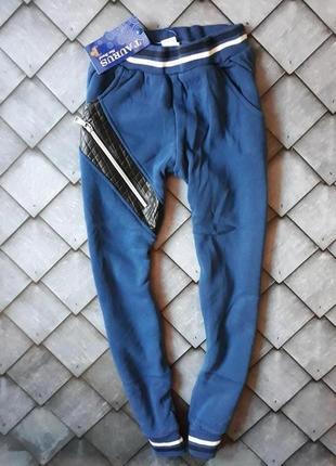 Теплые спортивные штаны для мальчика от 4 до 9 лет