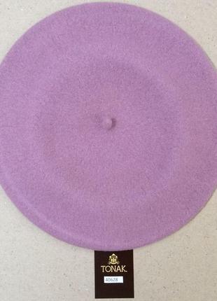 Берет фетровый чешской фирмы tonak и fezko.040628 т м сиренево-розовый