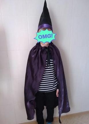 Новогодний костюм волшебника,мага, чародея на 6-12 лет