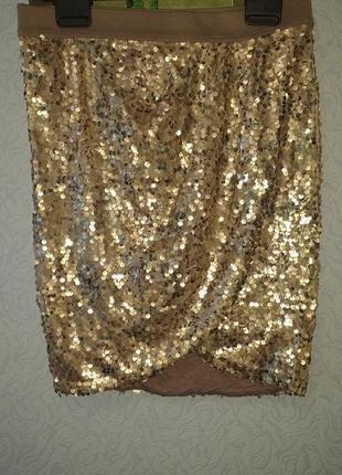 Шикарная юбка на запах с пайетками розовое золото
