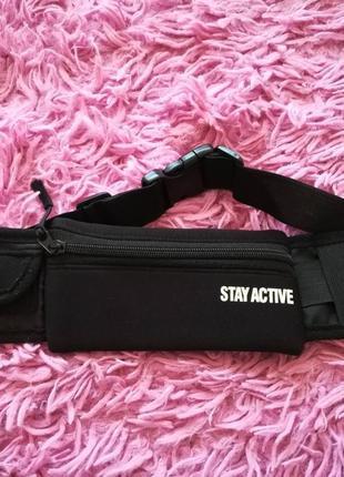Спортивна сумочка