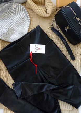 Кожаные штаны на флисе, лосины, легинсы