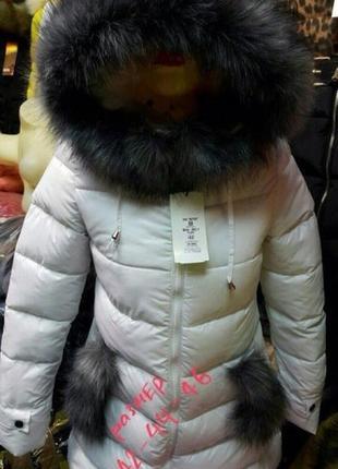 Куртка пуховик парка ушки
