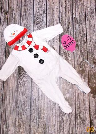 Новогодний человечек снеговик для ребенка 6-9 месяцев, 74 см