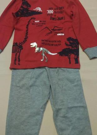 Пижама динозаврики на мальчика
