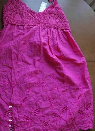 Сарафан платье1