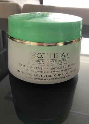 Collistar крем от растяжек (intensive anti-stretchmarks)