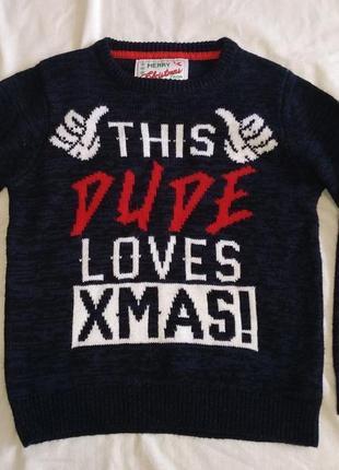 Новогодний рождественский свитер rebel 9-10 лет 140 см