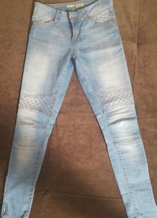 Продам джинсы по типу balmain
