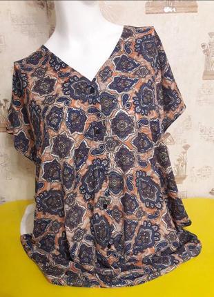Шикарнейшая блуза оригинального кроя next!