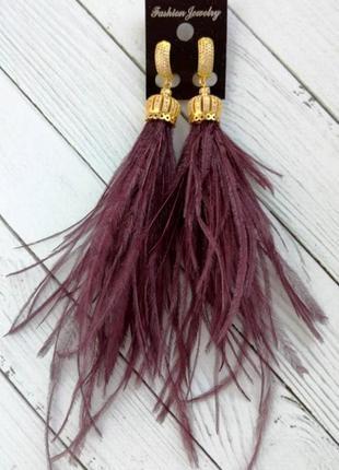 Серьги цвета марсала из перьев страуса