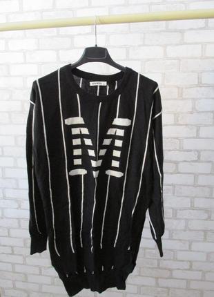 Удлиненный свитер tiramisu