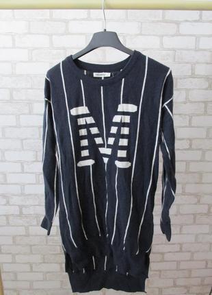 Длинный свитер tiramisu