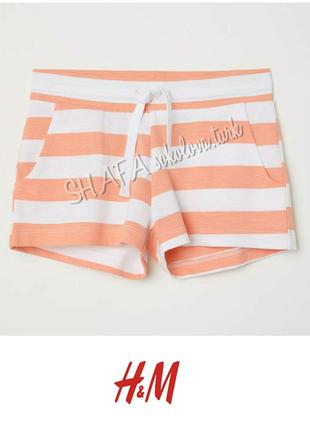 Трикотажные короткие шорты шорты с карманами хлопок от h&m