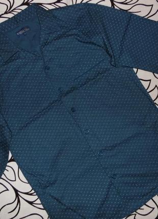 Пижамная кофта, одежда для дома.
