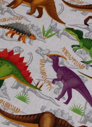 Детское постельное белье полуторного размера динозаврики