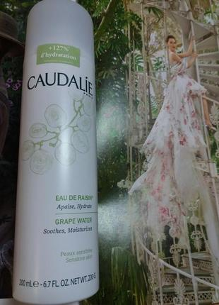 Caudalie умная виноградная вода 200ml