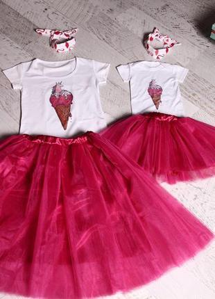 Юбки фатиновые парные одинаковые юбка для фотосессии