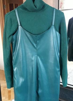 Платье сарафан еко кожа