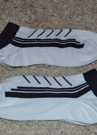 Спортивные короткие носки р.39-42