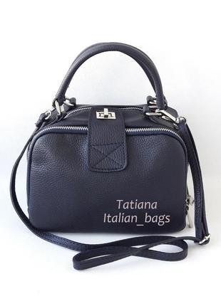 Крутая кожаная сумка мини чемоданчик, синяя. италия