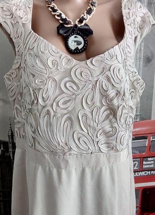 Пудрова сукня з мереживом
