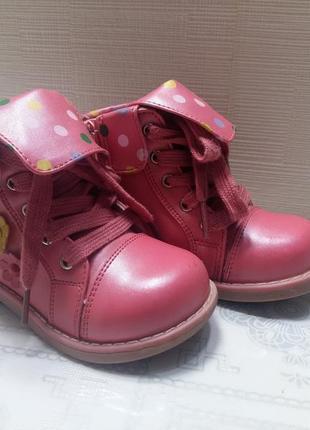 Кожаные демисезонные ортопедические ботинки шалунишка