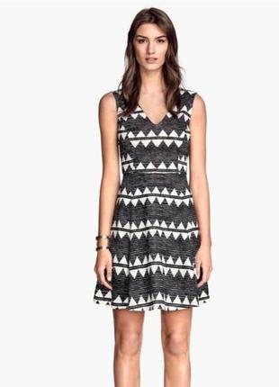 Обнова! платье сарафан приталенное принт геометрия