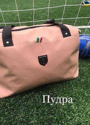 Спортивная сумка л172
