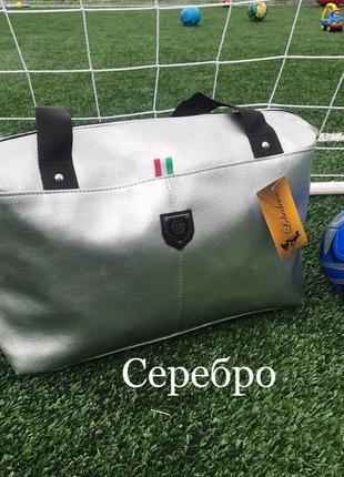 Спортивная сумка л170