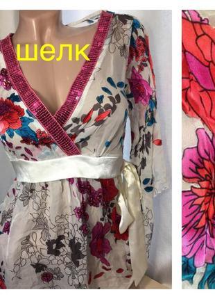 Нарядная шелковая блуза натуральный шелк/ шелковая блузка. с поясом