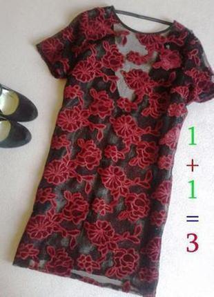 Распродажа товара до 15 ноября!!! бархатное платье-сетка туника р.s-m