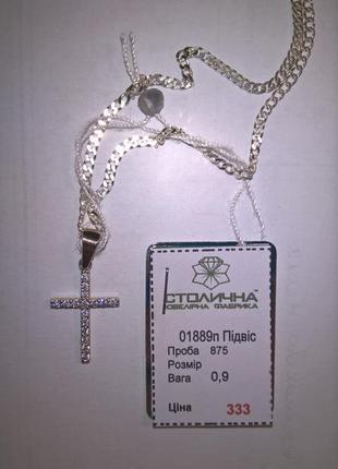 Срібний підвіс-хрестик + ланцюг