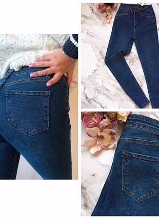 Синие джинсы скинни skinny с высокой талией посадкой