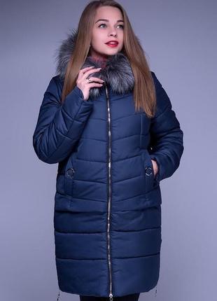 Зимнее пальто «зигзаг»  больших размеров