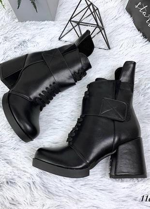 Ботиночки зимние на низком каблуке. размеры с 36 по 40