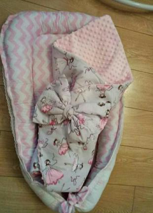 Кокон гнездышко  конверт одеяло  ортопедическая подушка