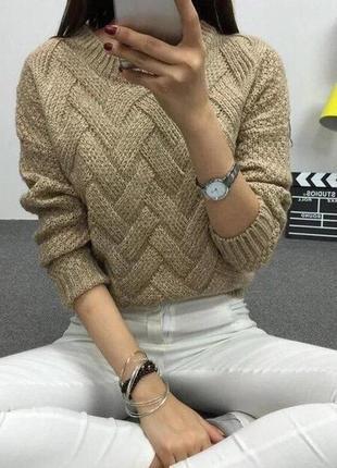 Тёплый свитер  с косами бежевый1