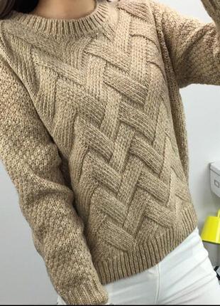 Тёплый свитер  с косами бежевый2